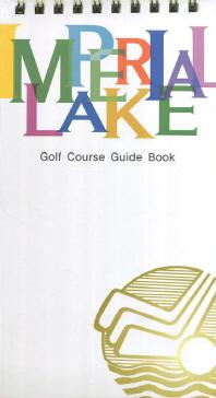 골프 코스 가이드북(IMPERIAL LAKE)