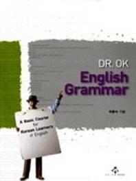 Dr. OK English Grammar