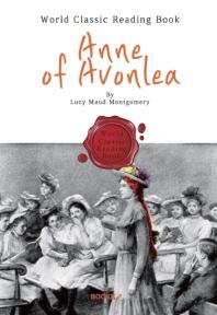 에이번리의 앤 : Anne of Avonlea (영어 원서 : 빨강머리 앤 후속작품)