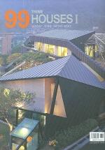 99 THEME HOUSES 1