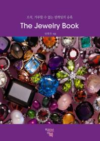 The Jewelry Book