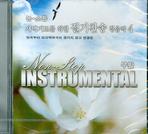 새벽기도를 위한 절기찬송 경음악 4(CD)