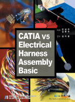CATIA V5 ELECTRICAL HARNESS ASSEMBLY BASIC