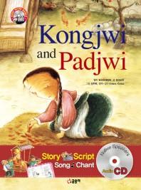 Kongjwi and Padjwi(콩쥐 팥쥐)