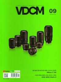VDCM(비디오 디지털 카메라 매거진)(2021년 9월호)