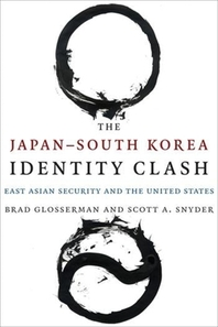 The Japan-South Korea Identity Clash