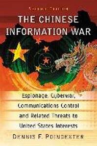 The Chinese Information War