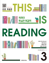 This is Reading. 3