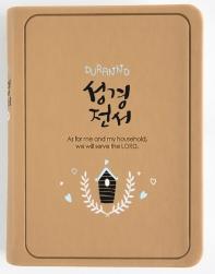 성경전서(개역개정판)(NKR42ETU)(단본)(색인)(무지퍼)(베이지)