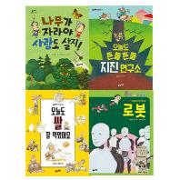 초등 필수 3학년 사회 필독서 세트(2019)