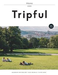 Tripful(트립풀) 프라하