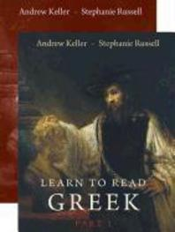 Learn to Read Greek, Part I [With Workbook]