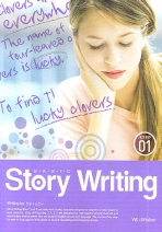 Story Writing Basic Step 1