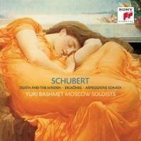 Schubert: Streichquartett Nr. 14 d-moll/Erlkoenig/Sonate a-Moll fuer Arpeggione und Klavier (D 821)