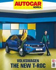 오토카 코리아 Autocar Korea 2021.03