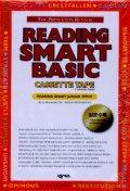 READING SMART BASIC(CASSETTE TAPE 5개)