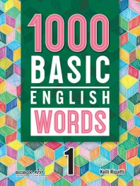 1000 Basic English Words 1<New Cover> (With QR Code)