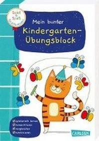 Spiel+Spass fuer KiTa-Kinder: Mein bunter Kindergarten-?bungsblock
