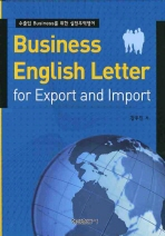BUSINESS ENGLISH LETTER FOR EXPORT AND IMPORT