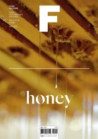 매거진 F(Magazine F) No.8: 꿀(Honey)(한글판)