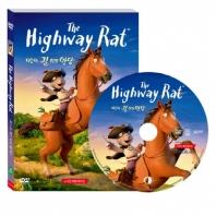 나는야 길 위의 악당 The Highway Rat (DVD)