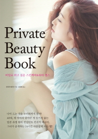 Private Beauty Book