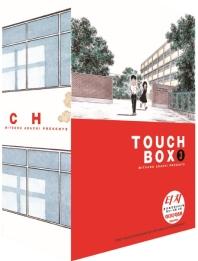 터치 완전복각판 BOX(12-16권)