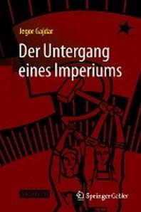 Der Untergang Eines Imperiums