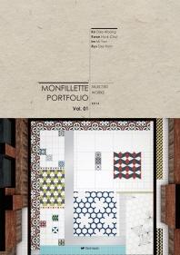 몽삐에뜨 포트폴리오(Monfillette Portfolio). 1