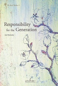 Responsibility for the Generation