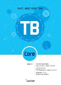 TB Core