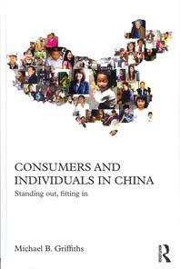 Consumers and Individuals in China