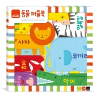 iQ Baby 동물퍼즐북