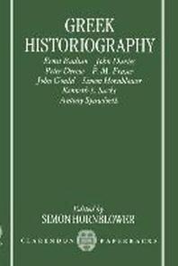 Greek Historiography