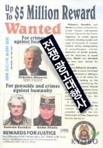 전쟁 광고대행사