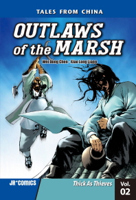 Outlaws of the Marsh Volume 2 Thick as Thieves
