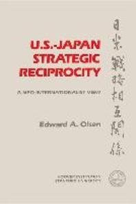 U.S.-Japan Strategic Reciprocity