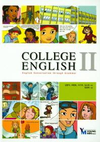 College English. 2