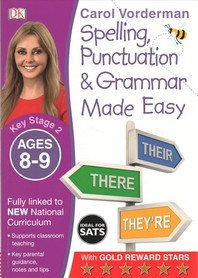 Made Easy Spelling, Punctuation and Grammar (KS2)