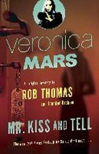 Veronica Mars 2