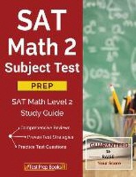 SAT Math 2 Subject Test Prep