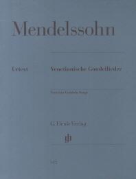 멘델스존 베네치아의 곤돌라송(1172)