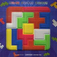 테트리스 퍼즐