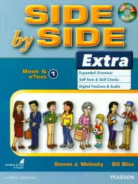 Side by Side Extra. 1(SB & eText)