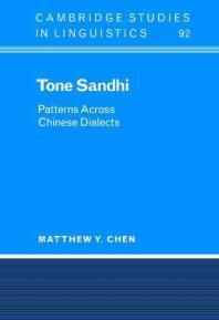 Tone Sandhi