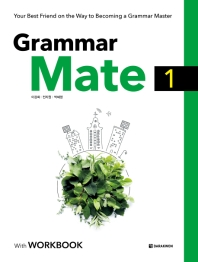 Grammar Mate. 1