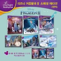 디즈니 겨울왕국 2(스페셜 에디션)(영어)