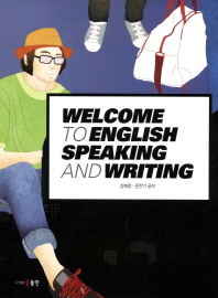 Welcome To English Speaking and Writing