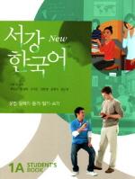 서강 한국어(New) 1A: Students Book
