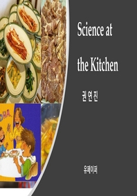 Science at the Kitchen